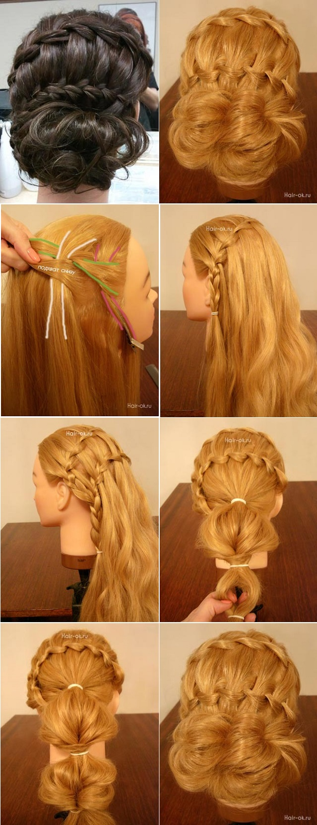 The Double Waterfall French Braid Hairstyle  Diy