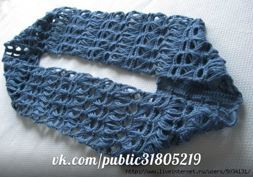 Chic Crochet Scarf - DIY (4)