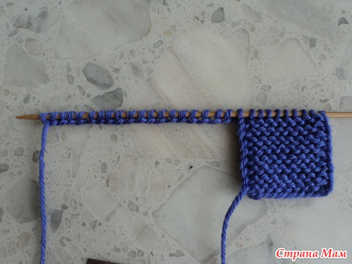 4  home slippers pattern
