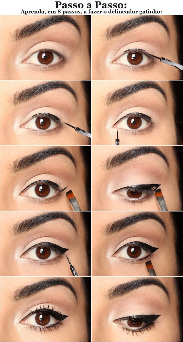 Technique Applying Cream Blush Or Highlighter: Perfect Liquid Eyeliner Applying Technique